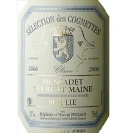 France 2018 Selection des Cognettes Muscadet Sevre et Maine
