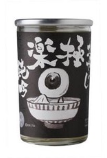Japan Chiyomusubi Oyaji Gokuraku Junmai