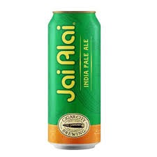 USA Cigar City Jai Alai 19.2oz can
