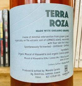 "Greece 2020 Garalis ""Terra Roza"" Lemnos"