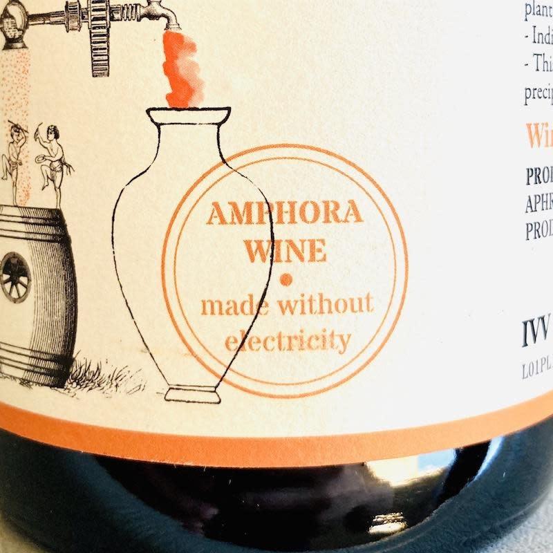 Portugal 2020 Aphros Phaunus Amphora Loureiro