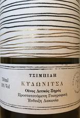 Greece 2019 Monemvasia Winery Lakonia Kydonitsa
