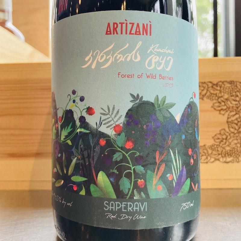 """Georgia 2019 Artizani Saperavi """"Forest of Wild Berries"""""""
