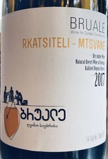 Georgia 2017 Bruale Rkatsiteli Mtsvane Kakheti