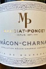 "France 2020 Manciat Poncet Macon Charnay ""Les Chenes"""