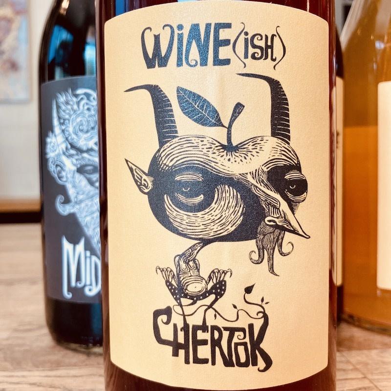 USA Chertok Wine(ish)