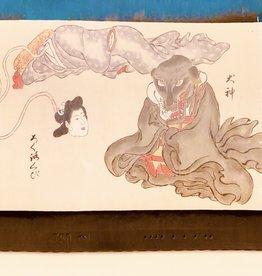 USA 2019 Birichino Rokurokubi & Inugami
