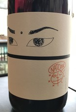 Portugal 2020 Quinta De Baixo Nat Cool Tinto Liter