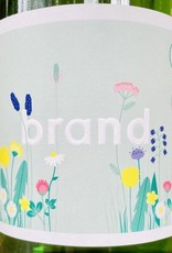 2020 Brand Riesling Pfalz