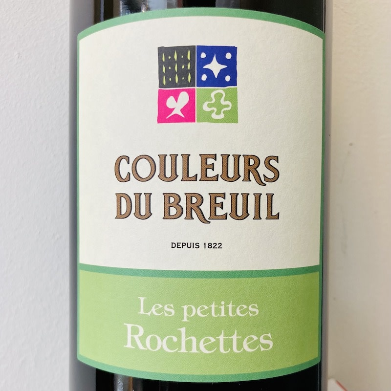 """France 2018 Couleurs du Breuil Anjou Blanc """"Les Petites Rochettes"""""""