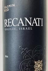 "Israel 2019 Recanati ""Yasmin Red"" Galilee"