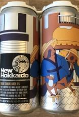 USA New Hokkaido Yabai Tanuki Hazy IPA 4pk