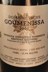Greece 2007 Tatsis Goumenissa