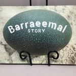 Balnarring Preschool Barraeemal Story - Carolyn Briggs