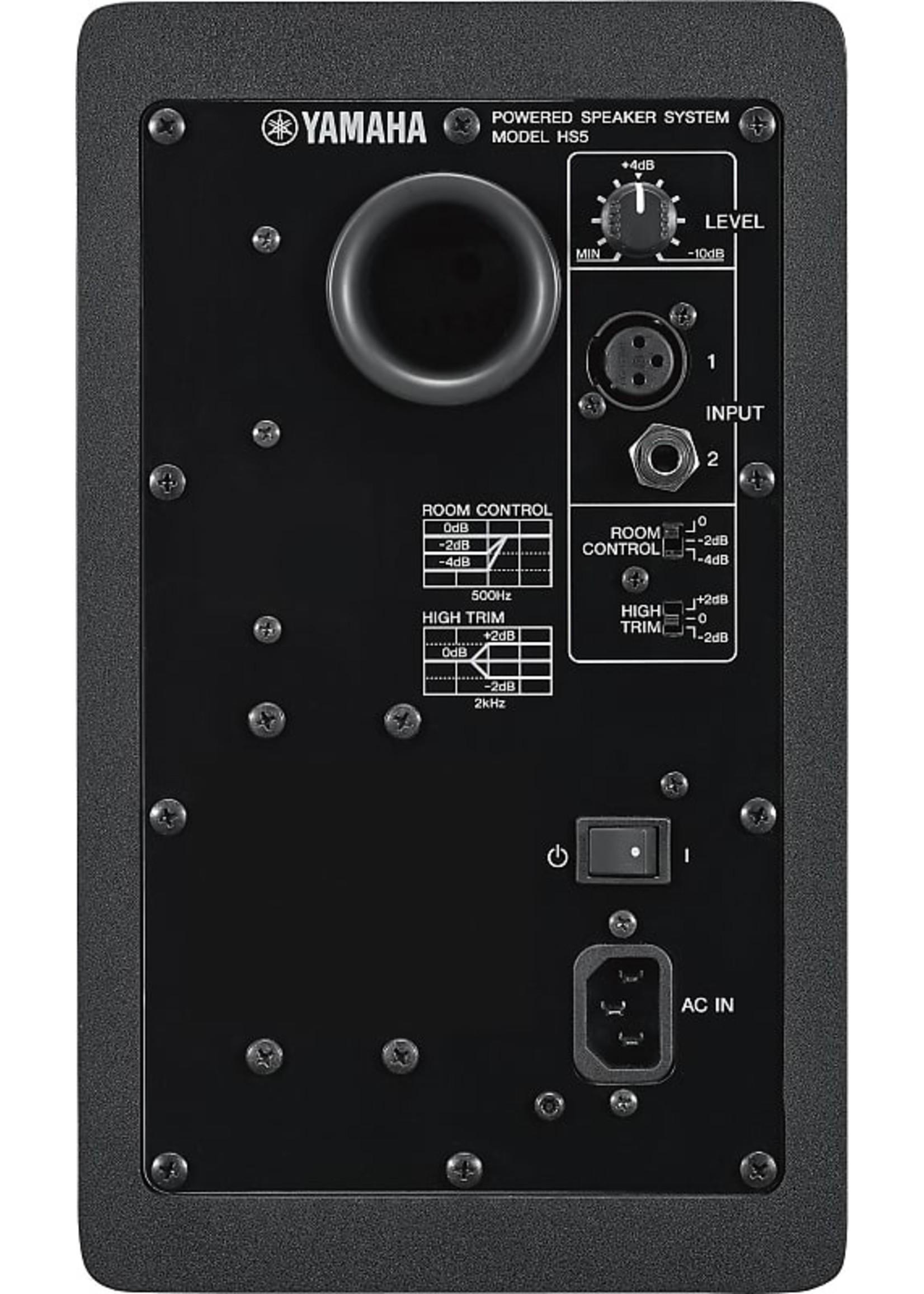 Yamaha Yamaha HS5 Powered Studio Monitors (Pair)
