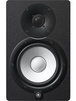 Yamaha Yamaha HS7 Powered Studio Monitors Pair