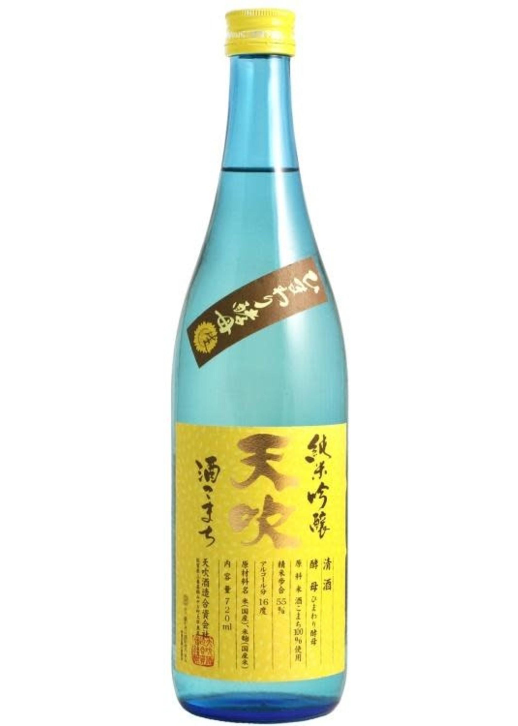 Amabuki Shuzo Amabuki Shuzo / Nama Himawari Sunflower Junmai Ginjo / 720 mL