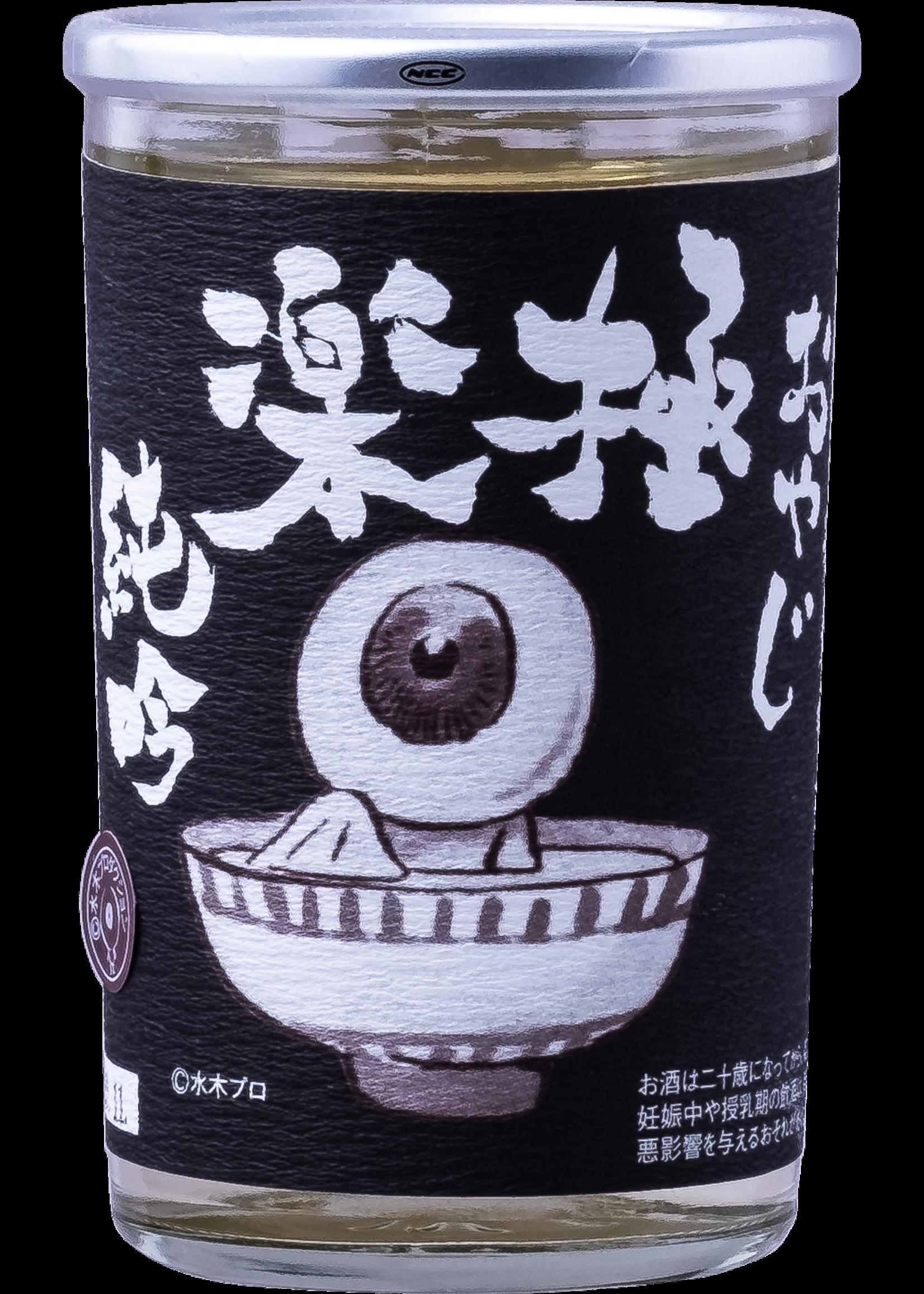 Chiyomusubi Chiyomusubi / Oyaji Gokuraku Sake Cup Junmai Ginjo / 180mL