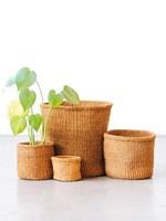 Amsha Ochre Storage Basket Small
