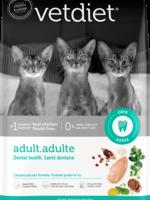 Vetdiet Vetdiet Cat Adult Dental 7 lbs