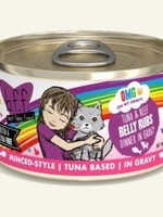 Weruva B.F.F. OMG Belly Rubs Tuna & Beef  2.8oz
