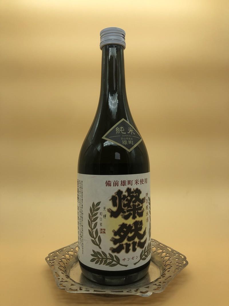 Sanzen 'Omachi' Tokubetsu Junmai