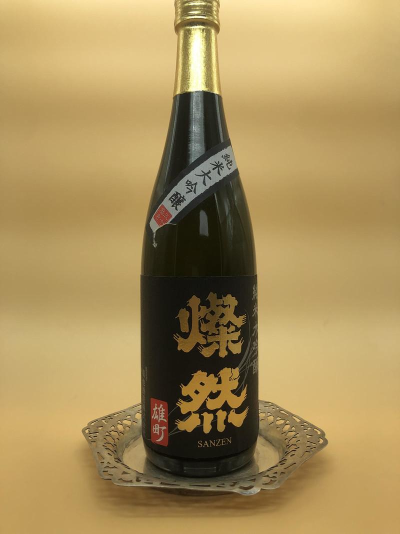 Sanzen 'Omachi' Junmai Daiginjo