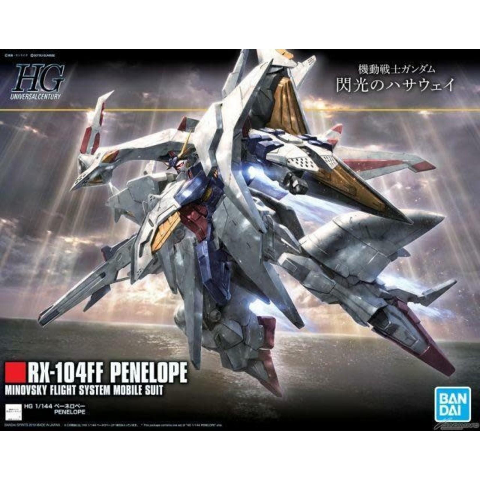 "GUNDAM-Penelope ""Gundam Hathaway Flash"" HG 1/144"