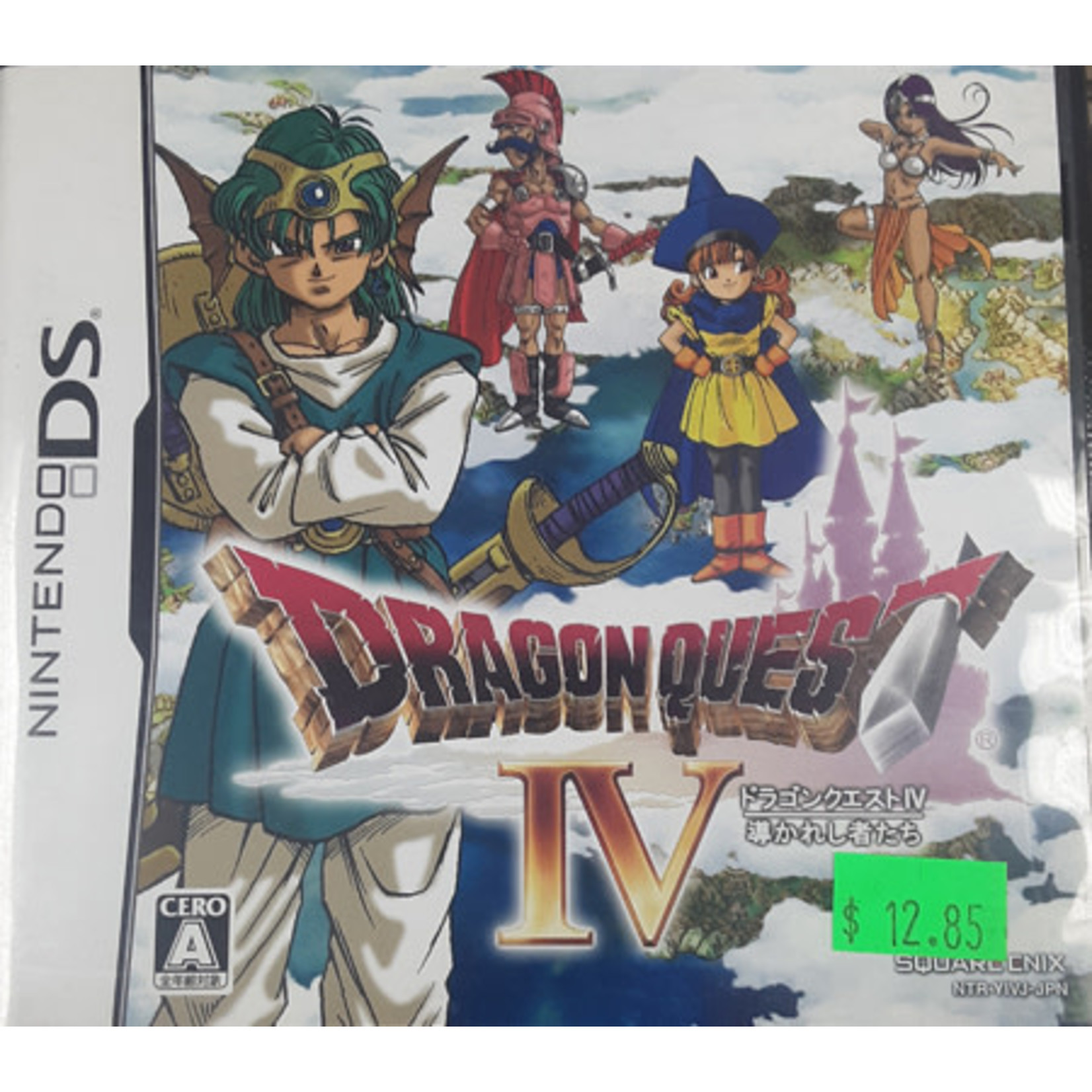 IMPORT-DSU-Dragon Quest IV
