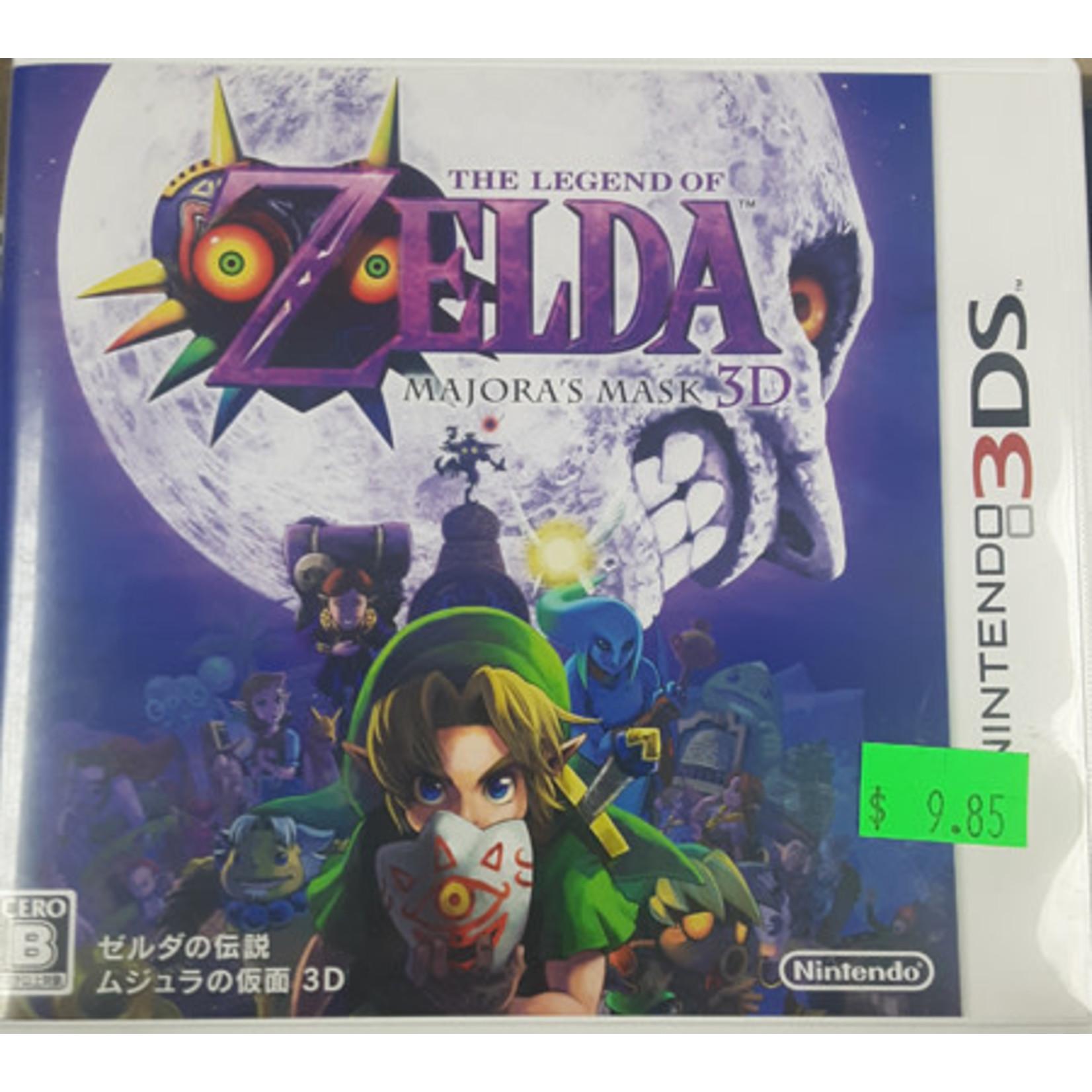 IMPORT-3DSU-The Legend of Zelda Majora's Mask 3D