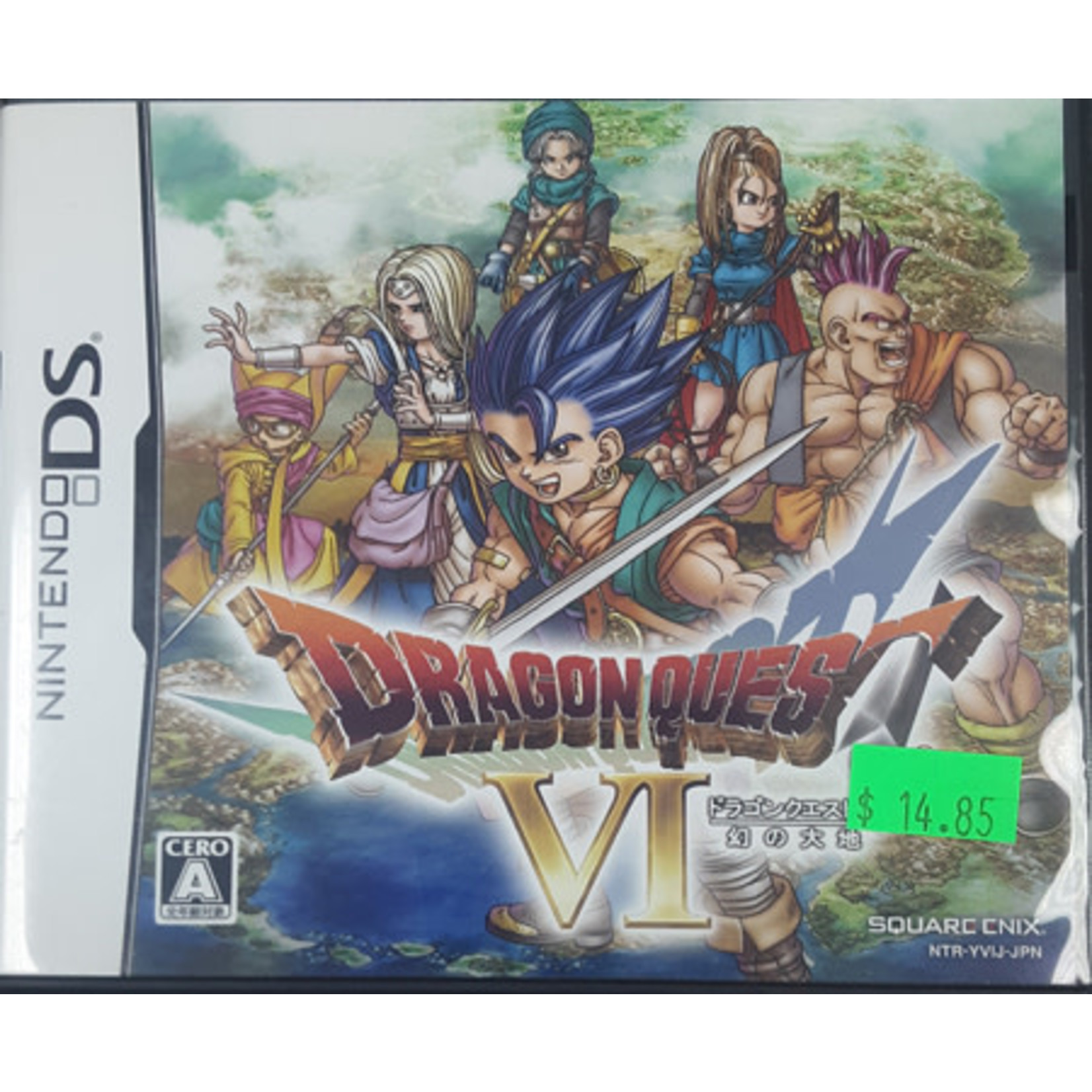 IMPORT-DSU-Dragon Quest VI
