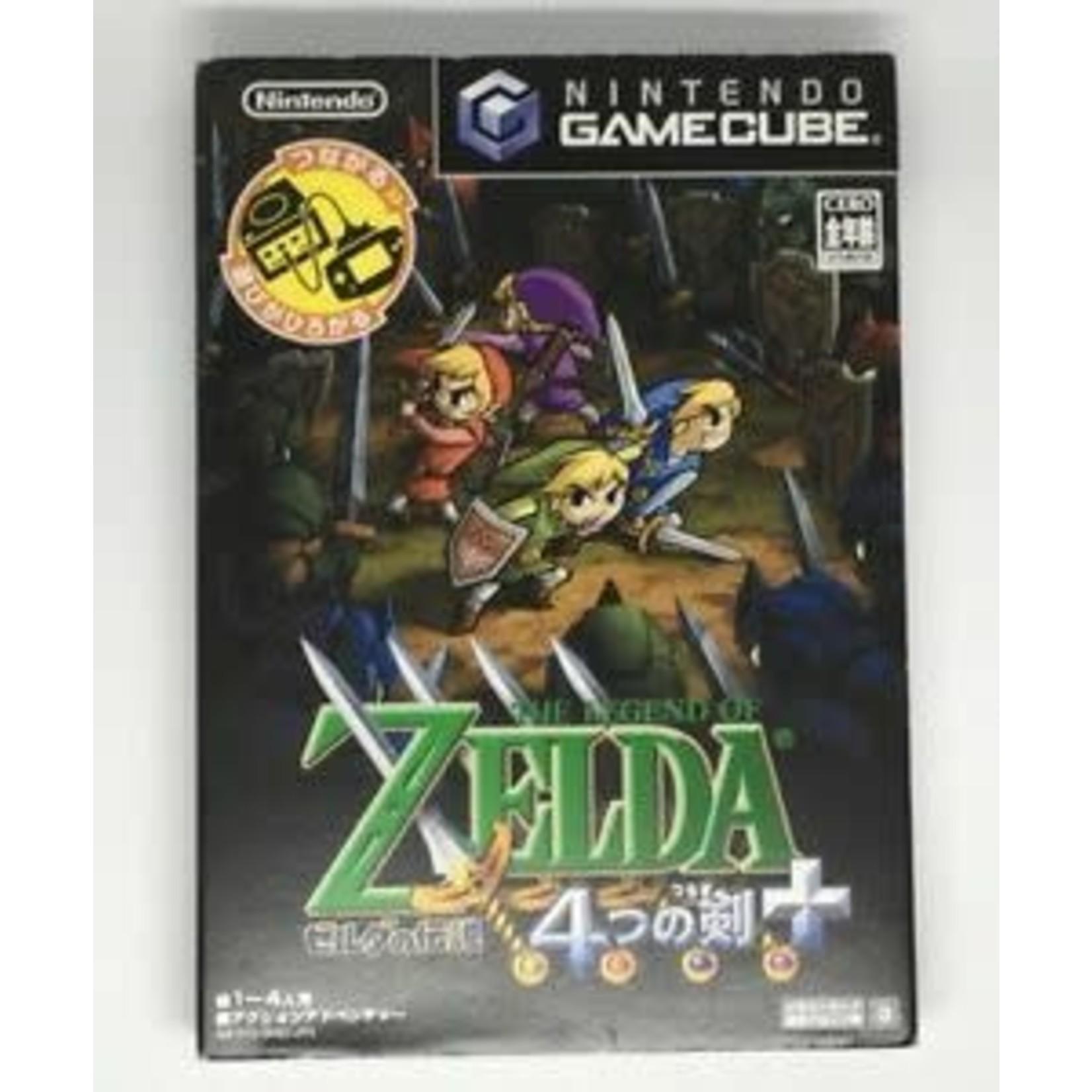 import-gcu-Zelda Four Swords