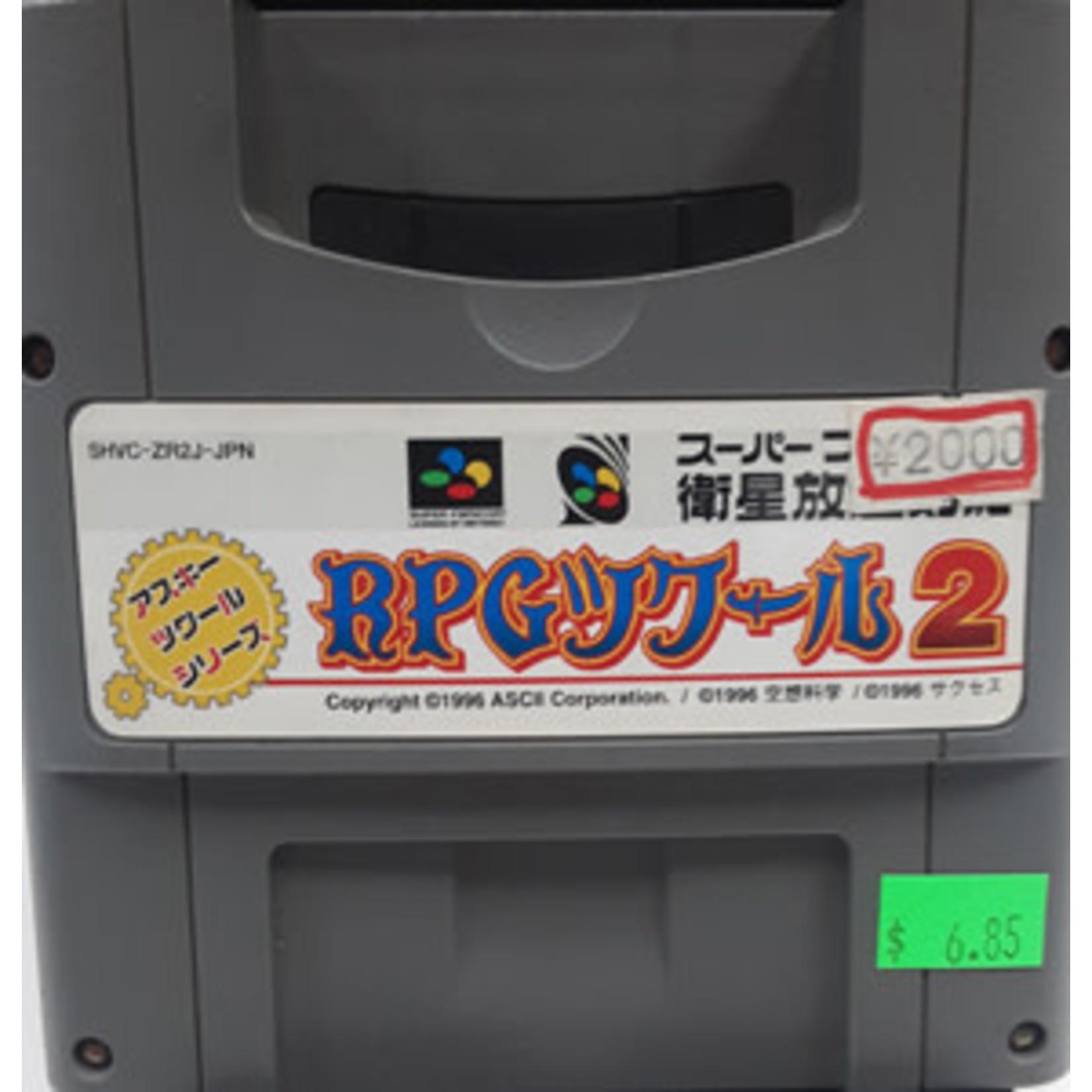 IMPORT-SFCU-RPG maker 2 tsukuru Sword World