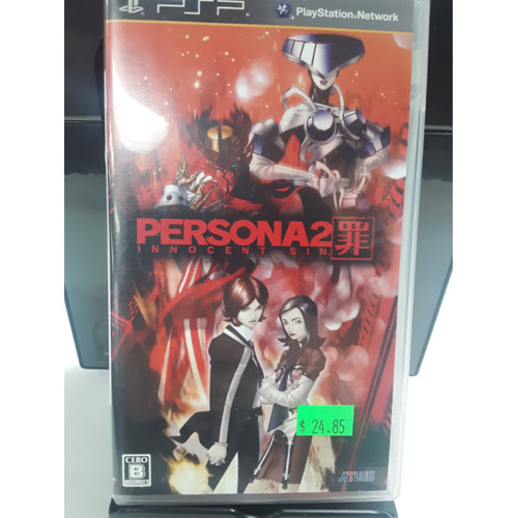Import-PSPU-Persona 2