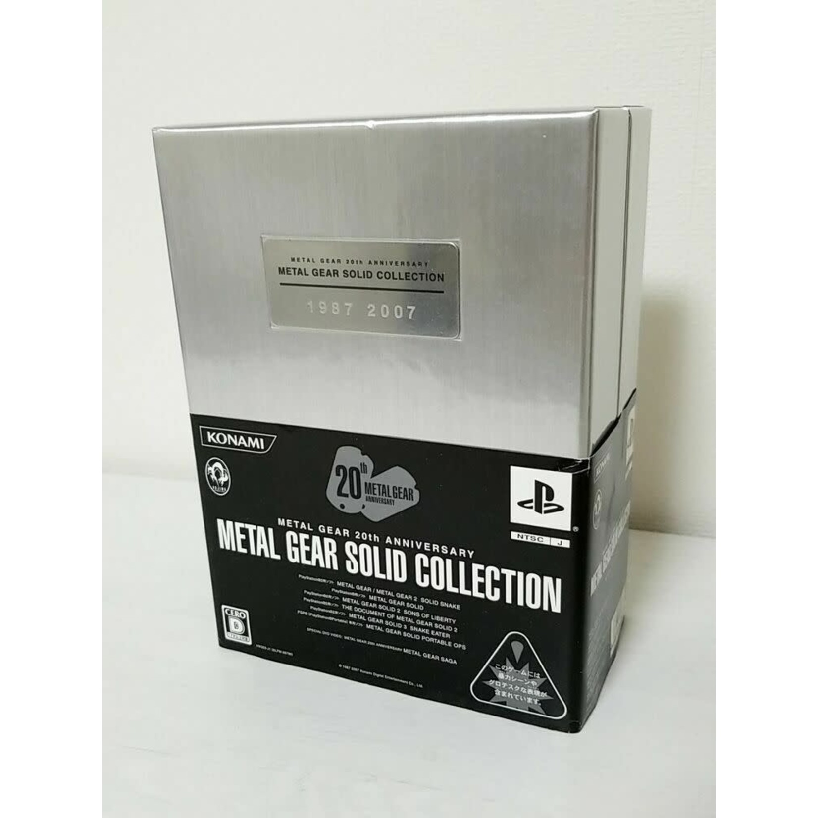 IMPORT-Metal Gear Solid 20th Anniversary: Metal Gear Solid Collection