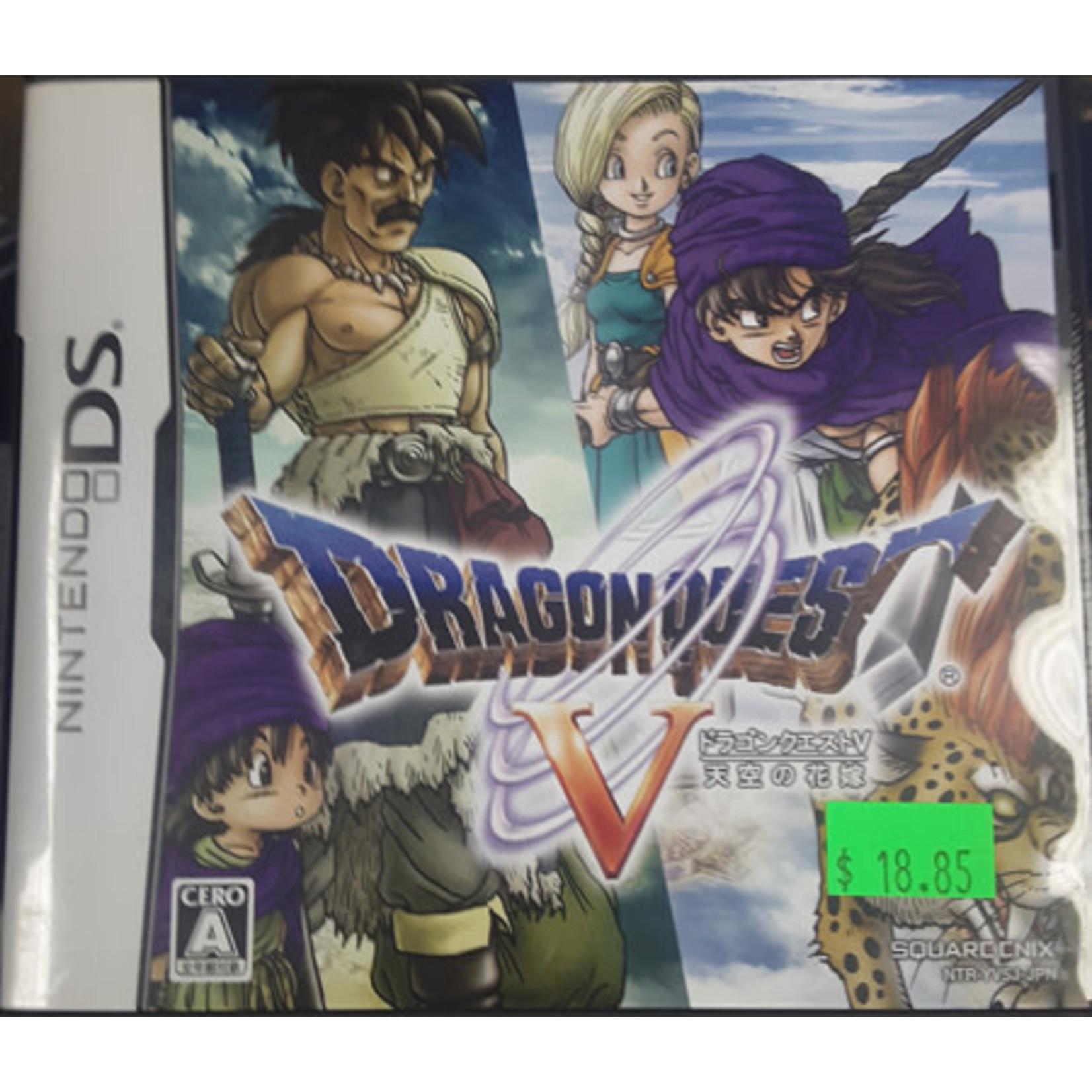 IMPORT-DSU-Dragon Quest V