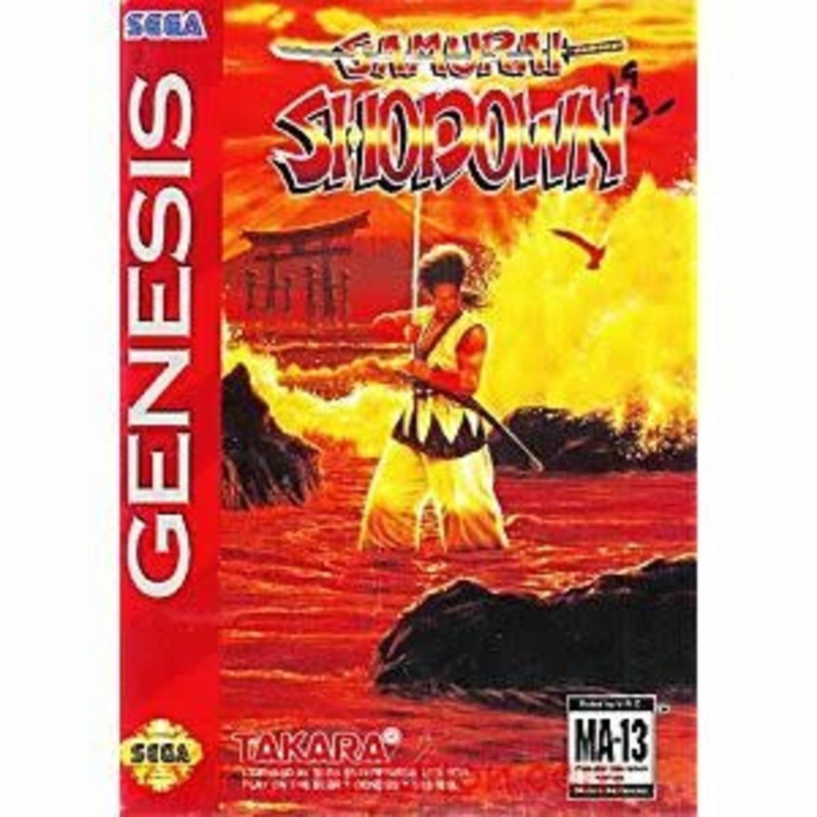 sgu-samurai shodown (cartridge)