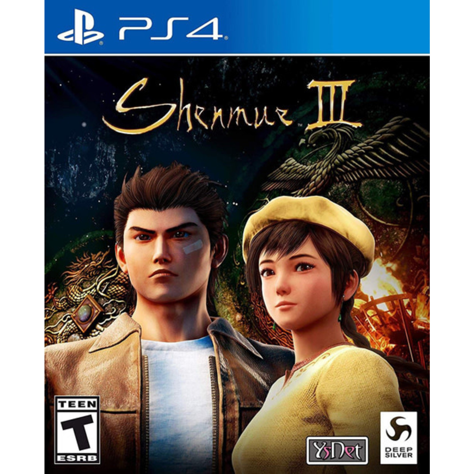 PS4-Shenmue III