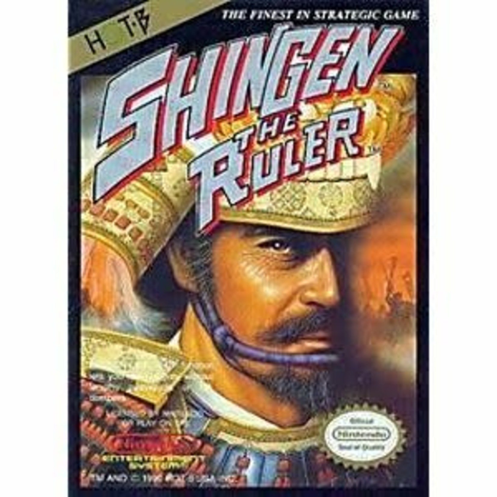 NESu-Shingen the Ruler (hardcase)