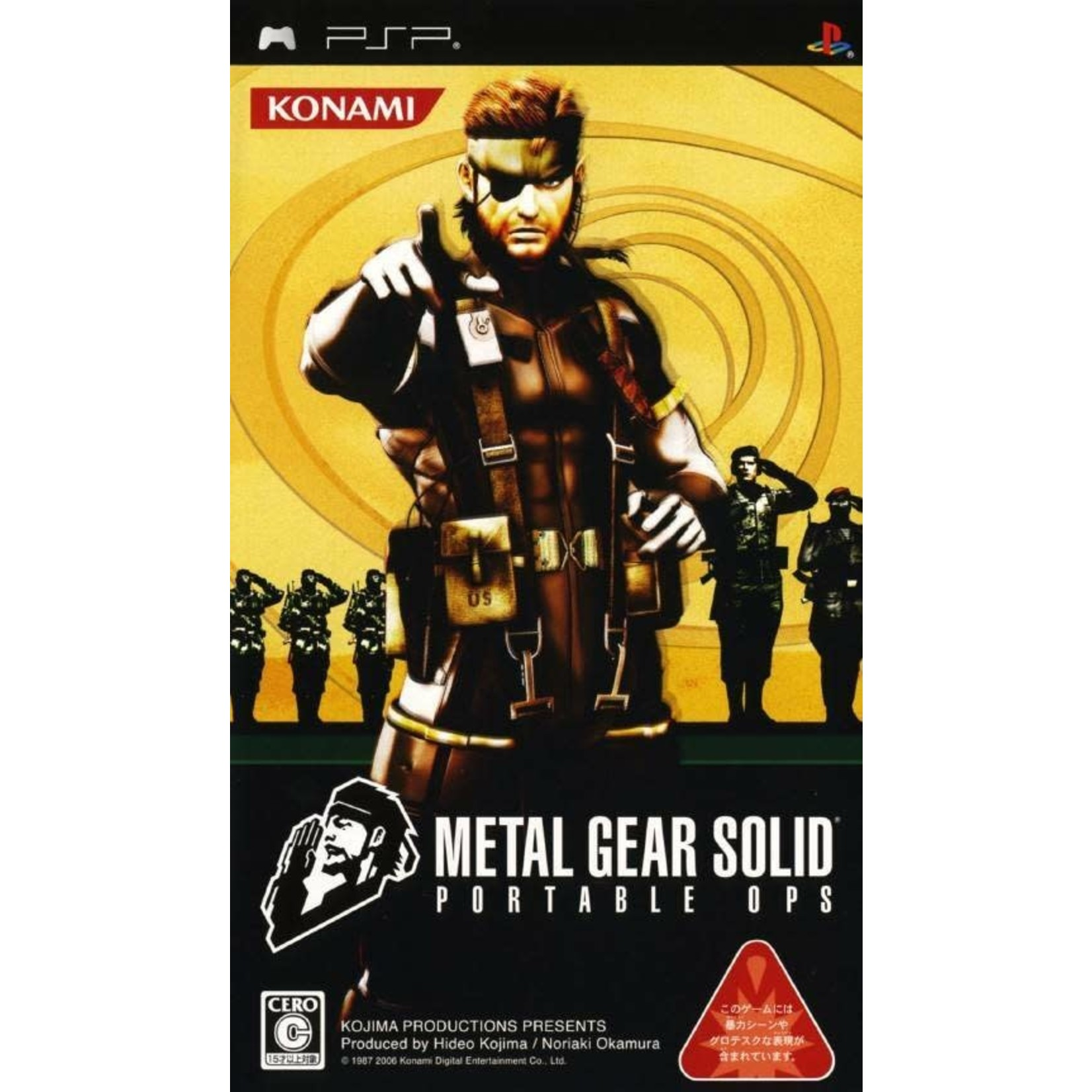 IMPORT-PSPU-Metal Gear Solid Portable Ops