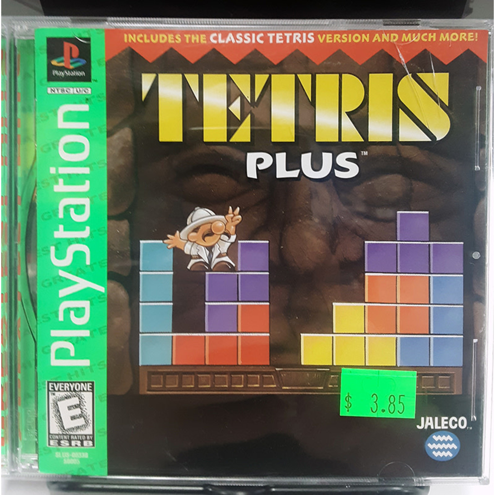 ps1u-Tetris Plus