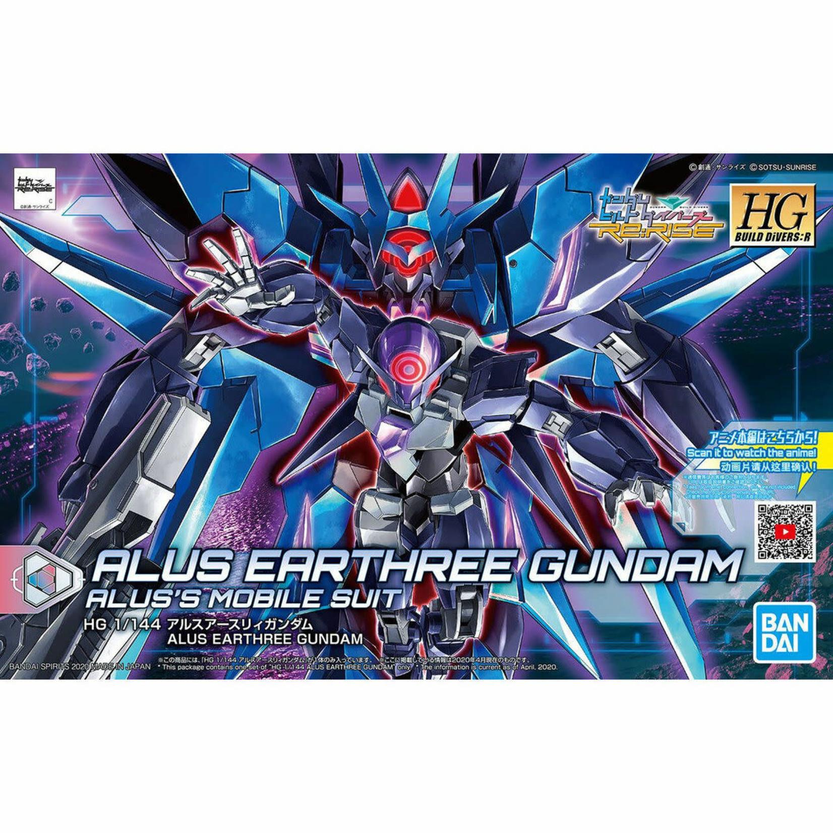 """GUNDAM-Alus Earthree Gundam """"Gundam Build Divers"""""""