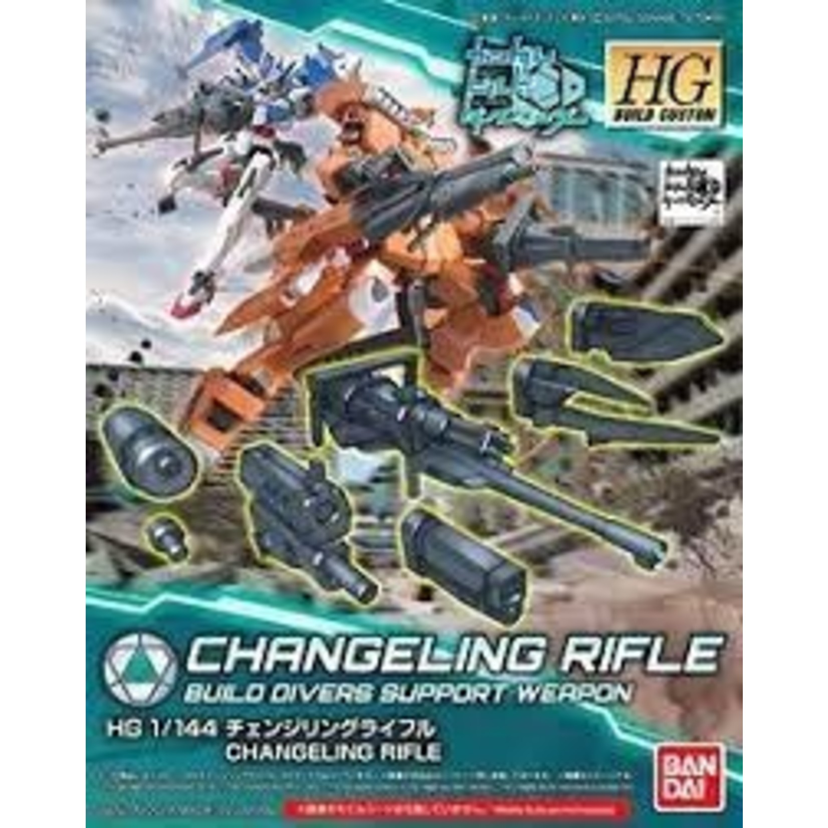Gundam-Build Divers Support Weapon Changling Rifle