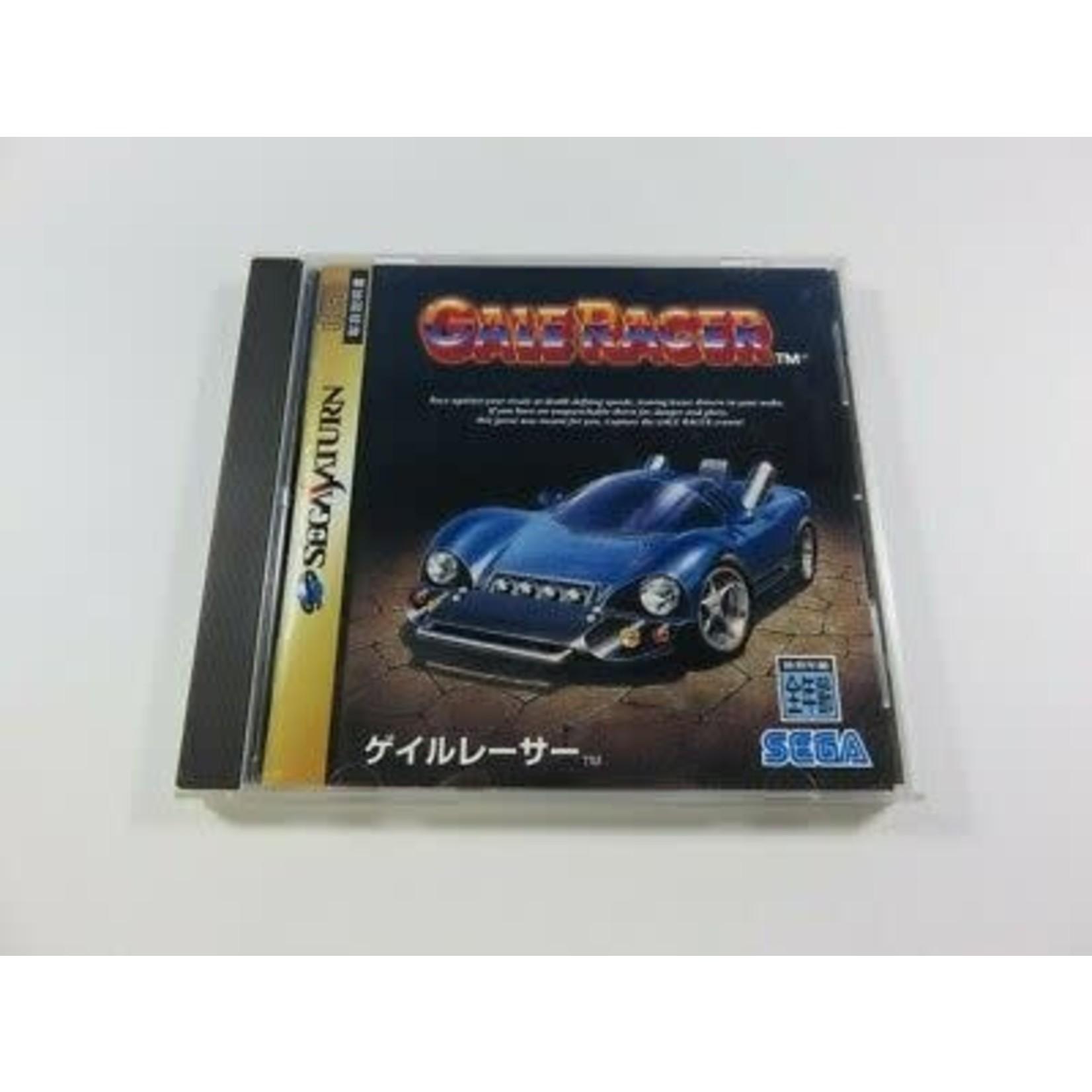 IMPORT-SSU-Gale Racer