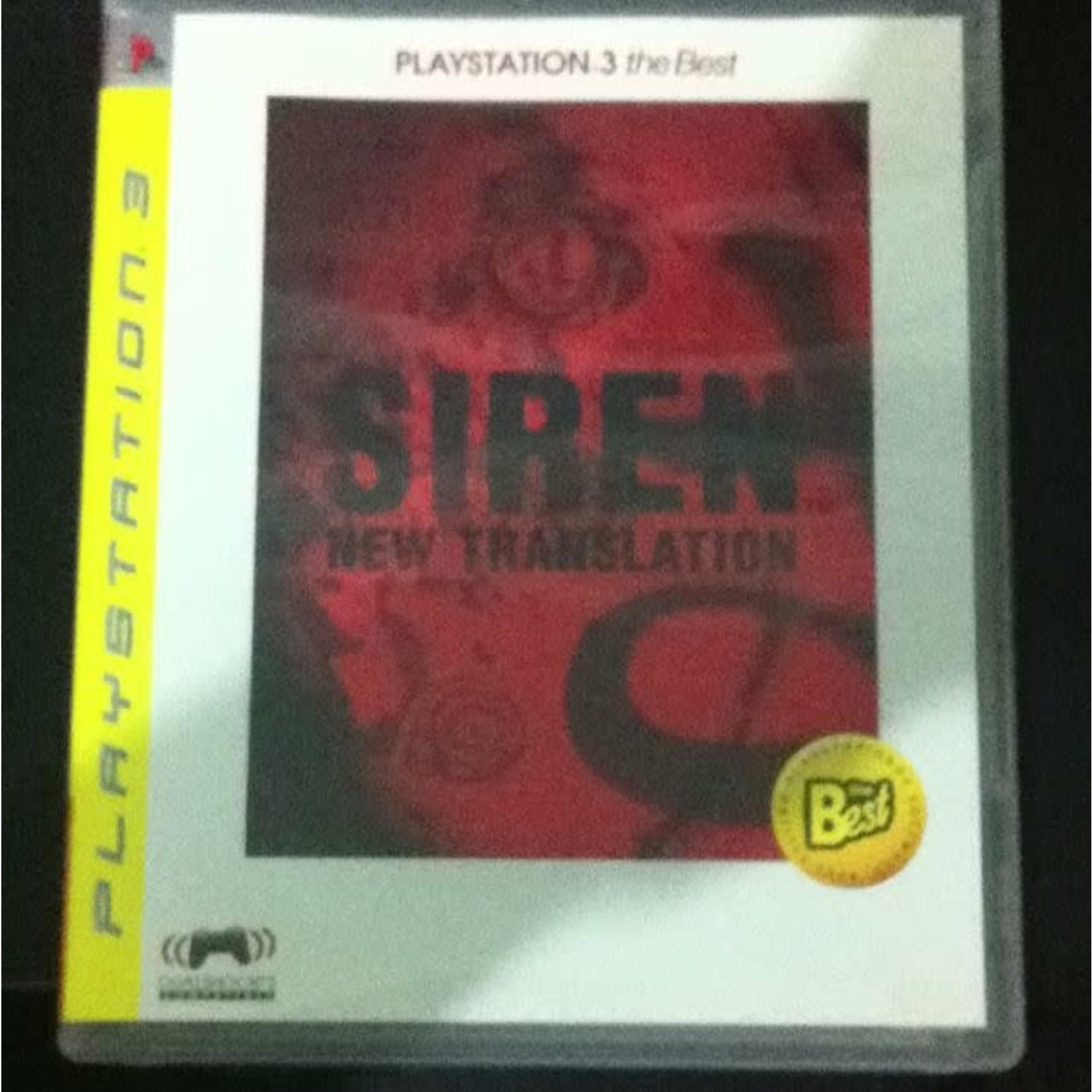 IMPORT-PS3U-SIREN: New Translation  (COMPLETE MINT)