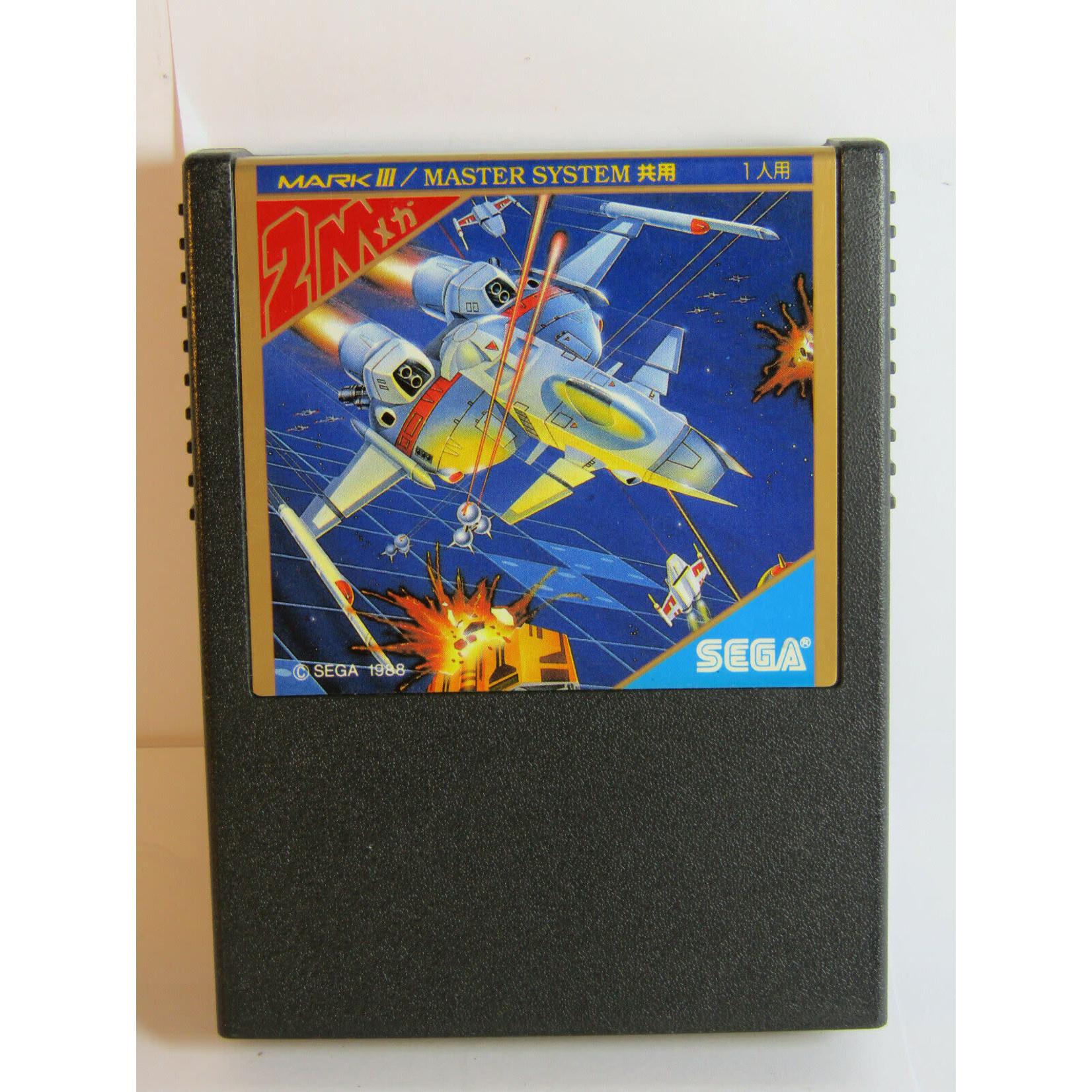 Sega Mark III Master System Blade Eagle (CART)