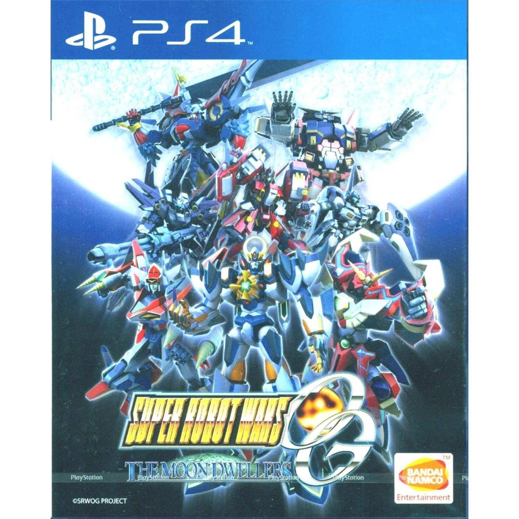 PS4-Super Robot Wars OG The Moon Dwellers