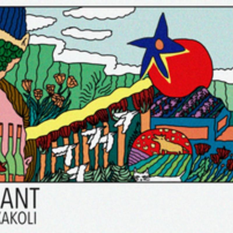 Artomano Xarmant Txakoli Txacoli de Alava 2020