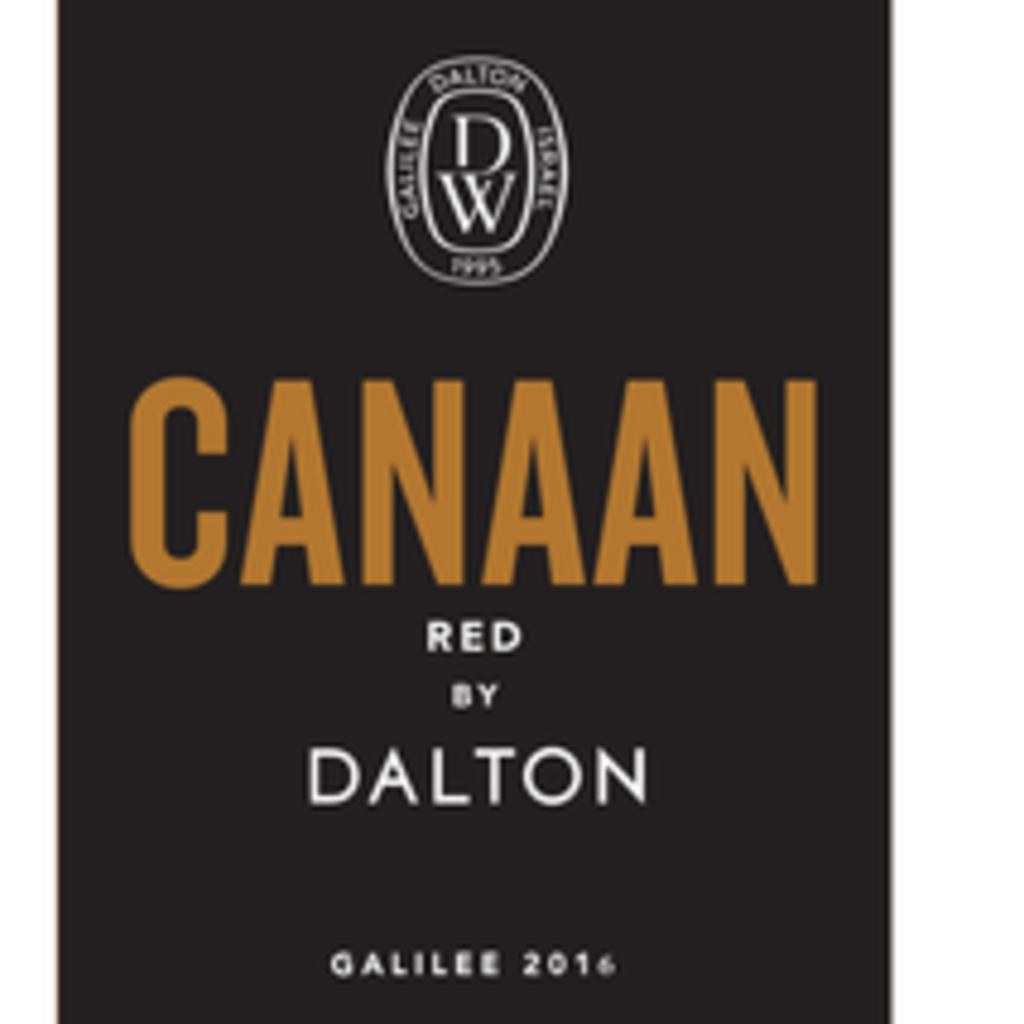 Dalton Canaan Red 2020