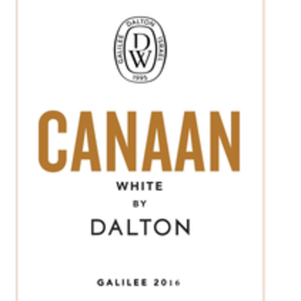 Dalton Canaan White 2018
